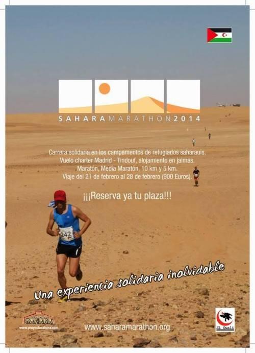 SaharaMarathon 2014